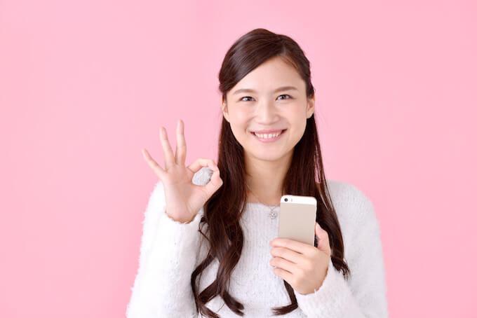 南日本銀行カードローン「カードローンWAZZECA」のおすすめポイント3つ