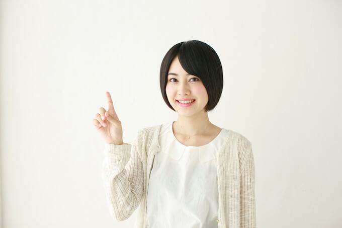 横浜銀行カードローンが選ばれる3つの理由
