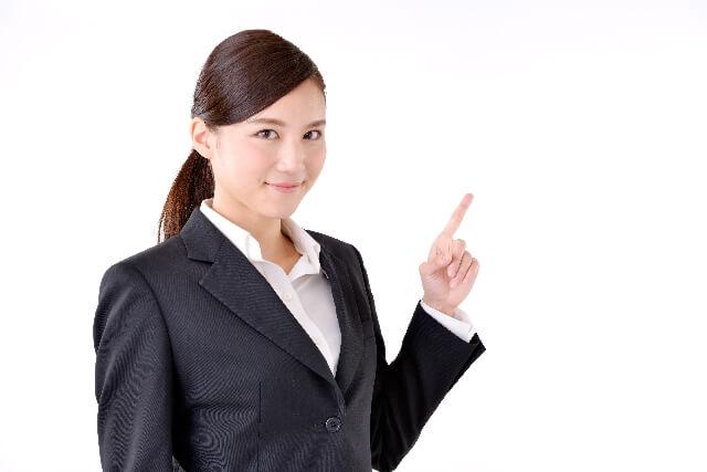 交際費を借りるなら1万円から借り入れできるプロミス!