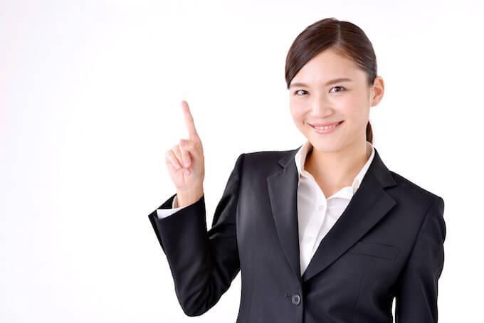愛媛銀行カードローン「ひめぎんクイックカードローン」の3つの特徴