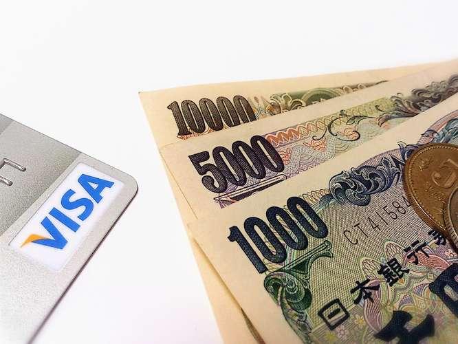 ATM手数料が無料で借り入れられるカードローン3選