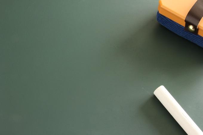小学校教員が職場に秘密でお金を借りるなら消費者金融