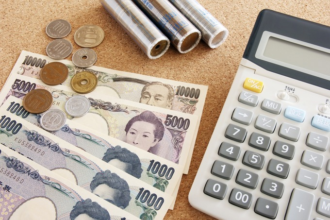 熊本銀行カードローンとは