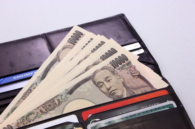佐賀共栄銀行カードローン | スピード王MAX