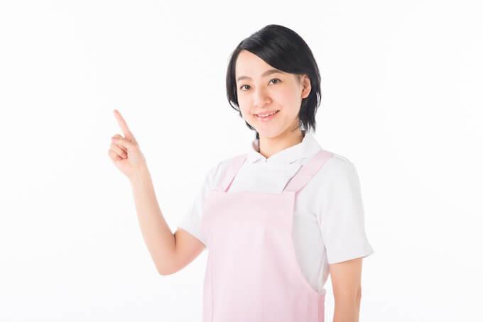 介護事務資格をカードローンでゲットするために理解すること