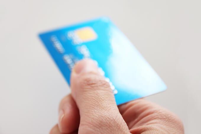 徳島銀行カードローンの魅力!様々な用途に応じて利用できる