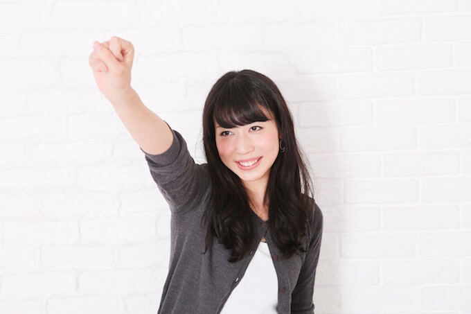 北日本銀行スーパークイカのおすすめポイント3つ