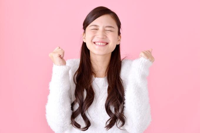 佐賀共栄銀行カードローン「スピード王MAX」の3つのポイント