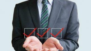 グルメローンで活用できるおすすめ消費者金融カードローン