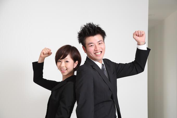 沖縄銀行の安心カードローン「チェッキト」のおすすめポイント