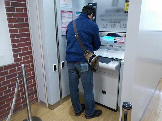 コンビニで今すぐ借りれる!3万円のお手軽借り入れならプロミス