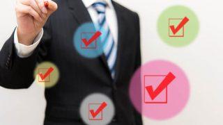 収入証明書不要でお金を借りることができるカードローン3選