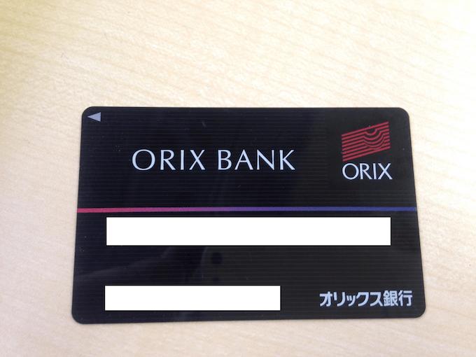 こんなカードが届きます。